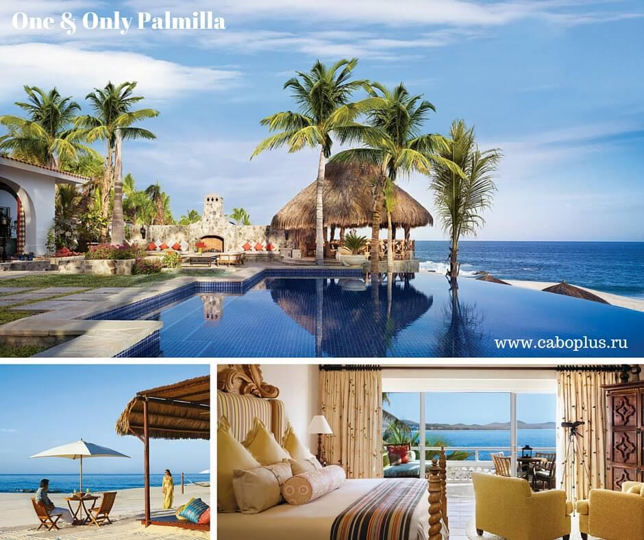 Hotel Palmilla Los Cabos