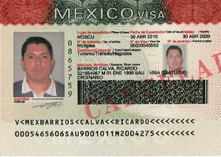 Виза в Мексику фото