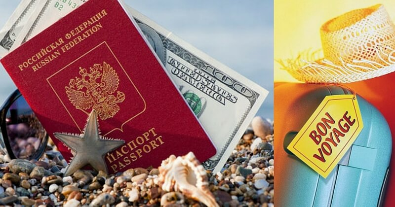 Как Путешествовать и Экономить