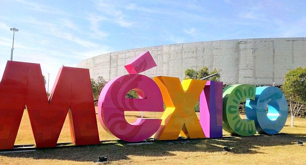 Форум о Мексике