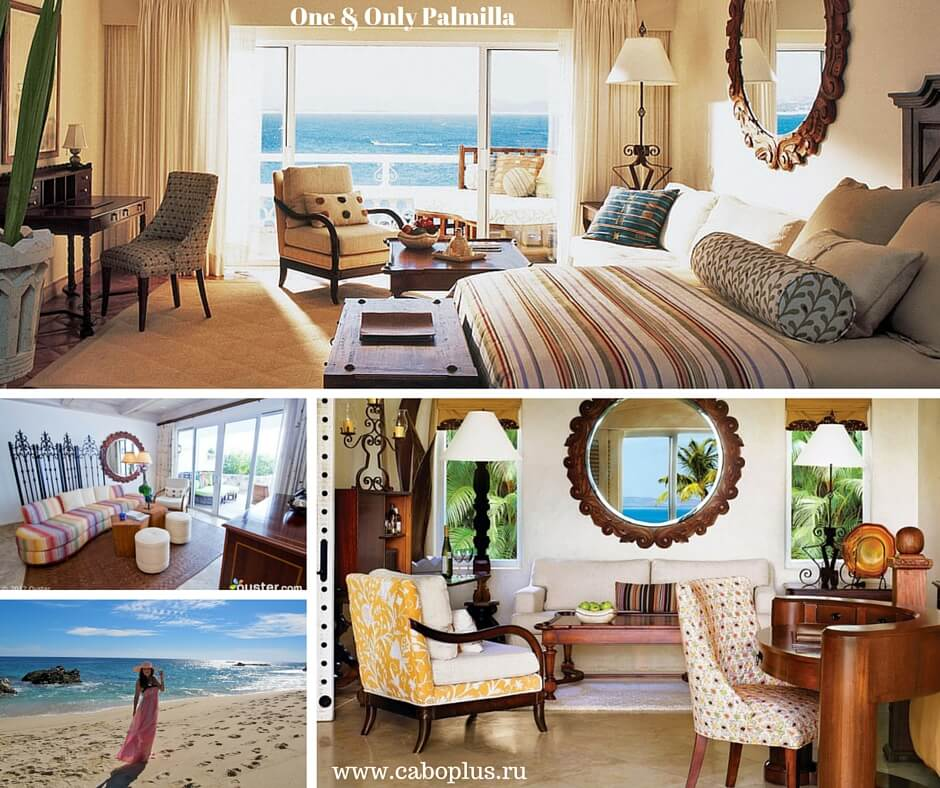 One & Only Palmilla 1